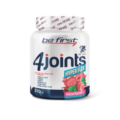 4joints Hyper Flex powder