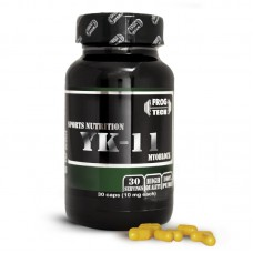 YK-11, Frog tech, 30 капсул, 10 мг