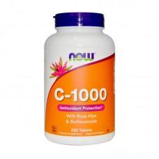 C-1000 (Now)