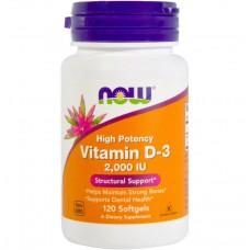 Высокоактивный Vitamin D3 2000ME (Now Foods), 120 гел. капсул