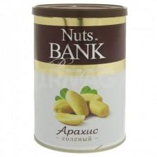 Nuts Bank Арахис солёный (Nuts for life) , 200 грамм
