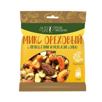 Микс ореховый