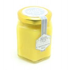Мёд с прополисом (Bello honey), 200 грамм