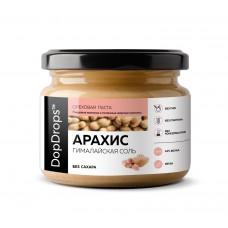 Арахисовая паста с гималайской солью (DopDrops), 250 грамм