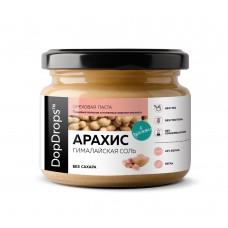 Арахисовая паста Кранч с гималайской солью (DopDrops) , 250 грамм