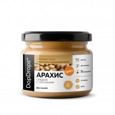 Арахисовая паста Кранч сладкая с кусочками (DopDrops), 250 грамм