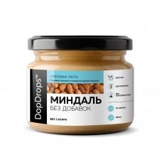 Миндальная паста без добавок (DopDrops),250 грамм