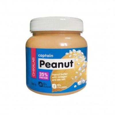 Captain Peanut