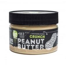 Арахисовая паста Crunchy (To Be Well), 230 грамм