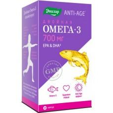 Двойная Омега - 3 (Эвалар), 700 мг, 15 порций